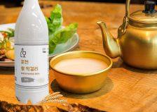 Những điểm cuốn hút của rượu gạo  Pocheon Makgeolli Hàn Quốc