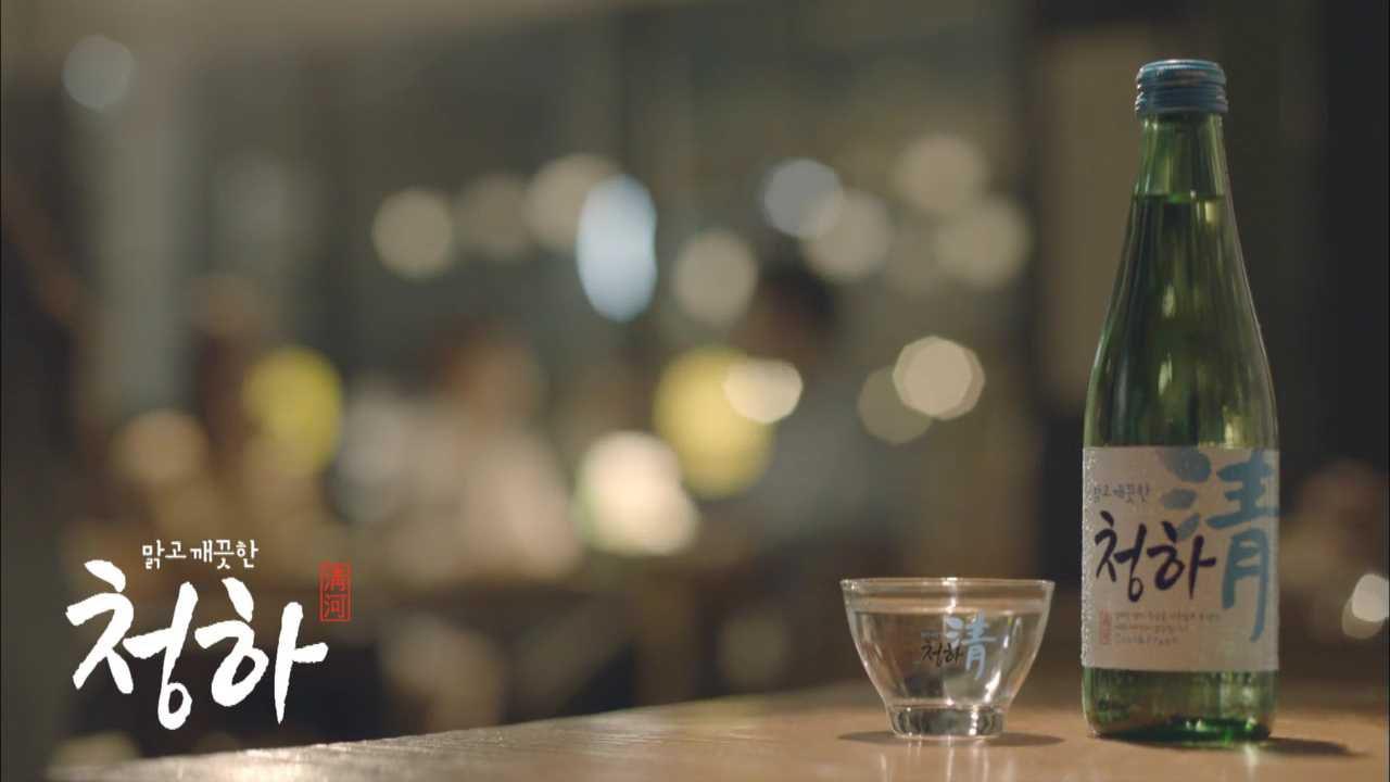 Rượu Sake Chungha 청하
