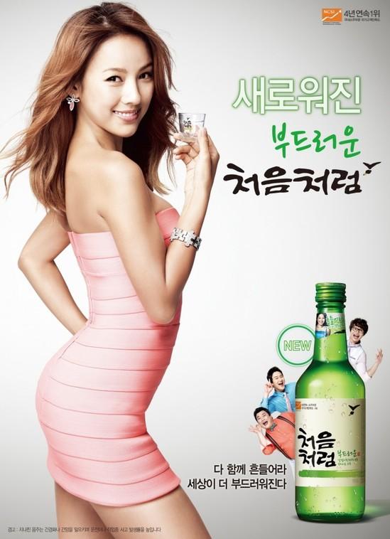 Rượu Soju Chum Churum
