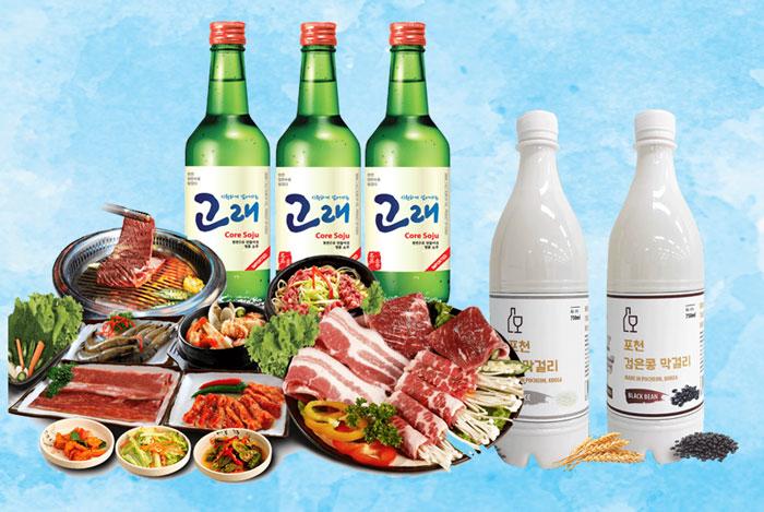 Sự tuyệt vời khi kết hợp rượu gạo với đồ nướng Hàn Quốc